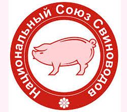 sojuz-svinovodstva