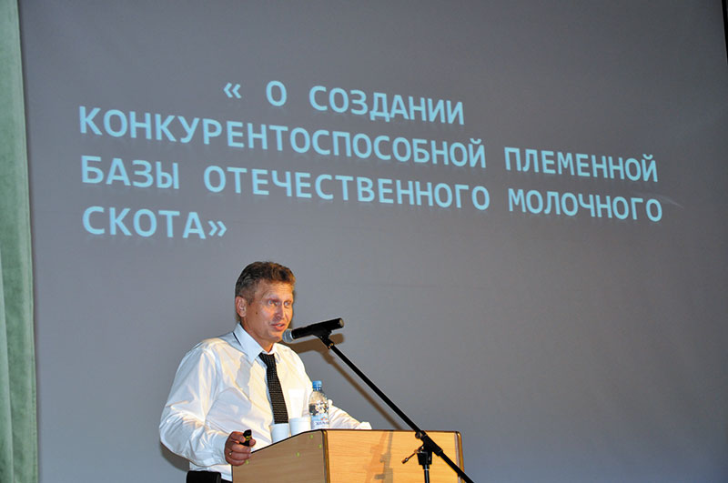 konferencija2