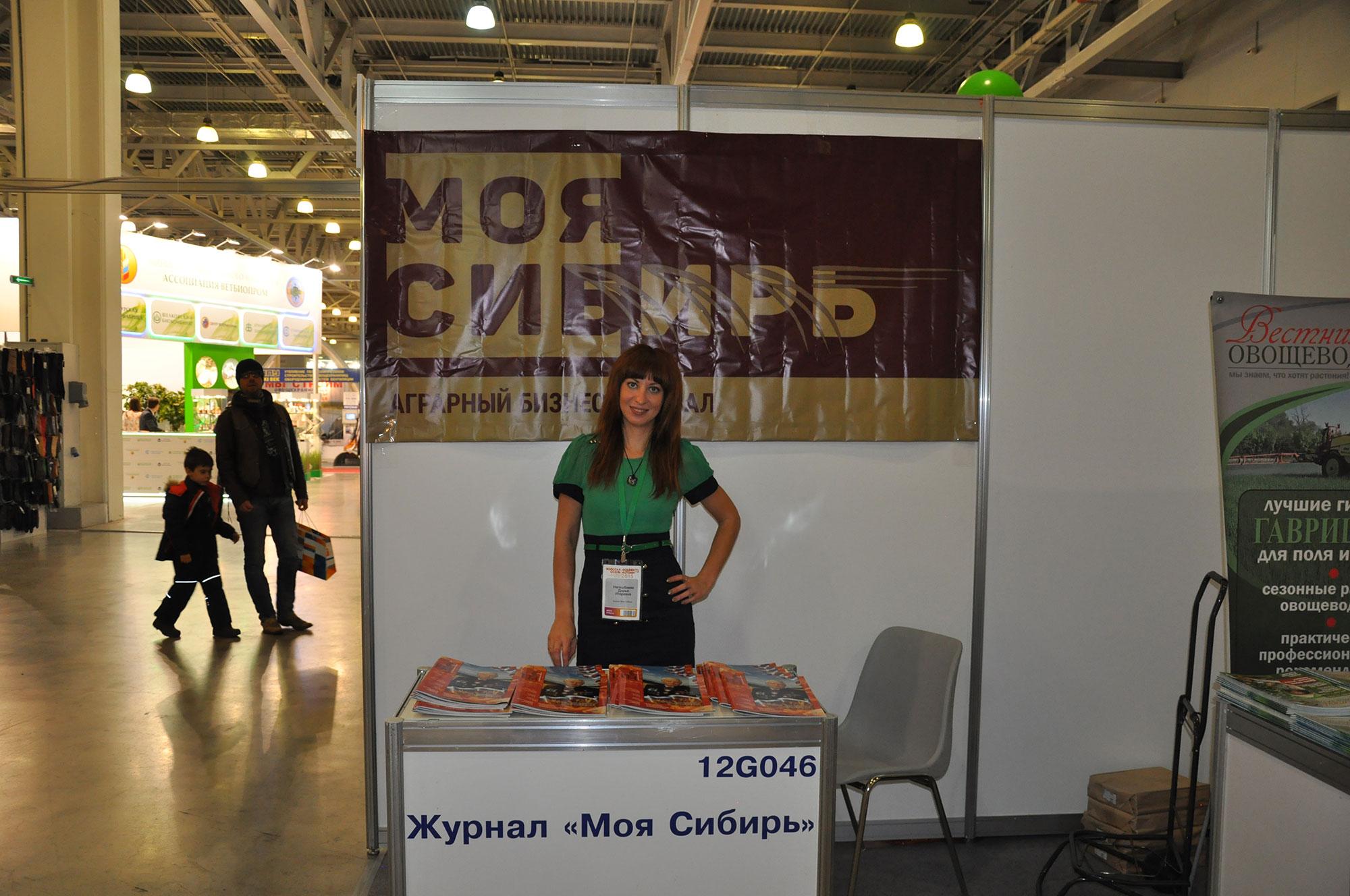 Золотая осень - 2015 г. Москва