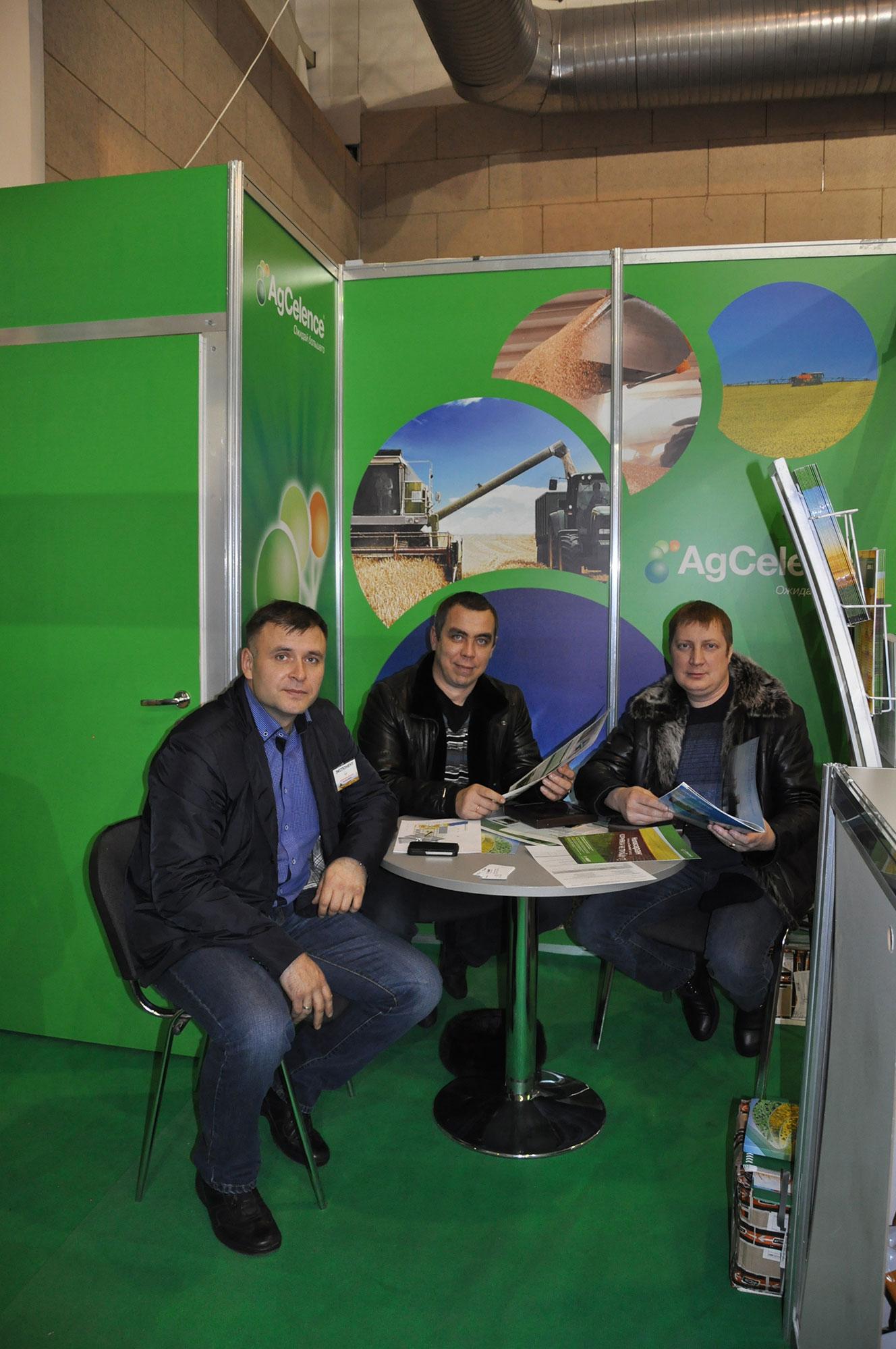 Агропромышленный форум Сибири 2015 г. Красноярск