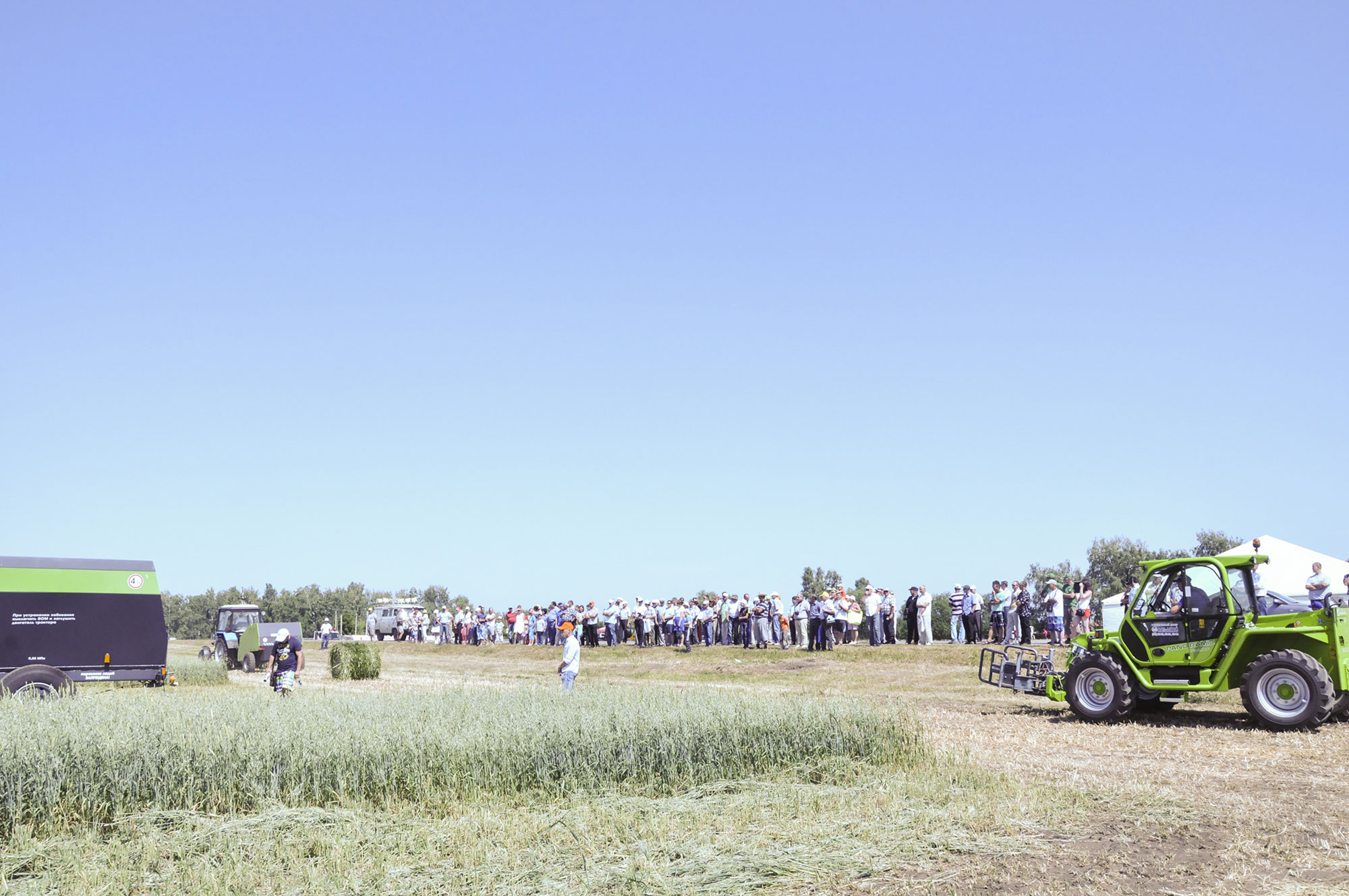 V-й Межрегиональный Агрофорум «День сибирского поля-2015» г. Барнаул