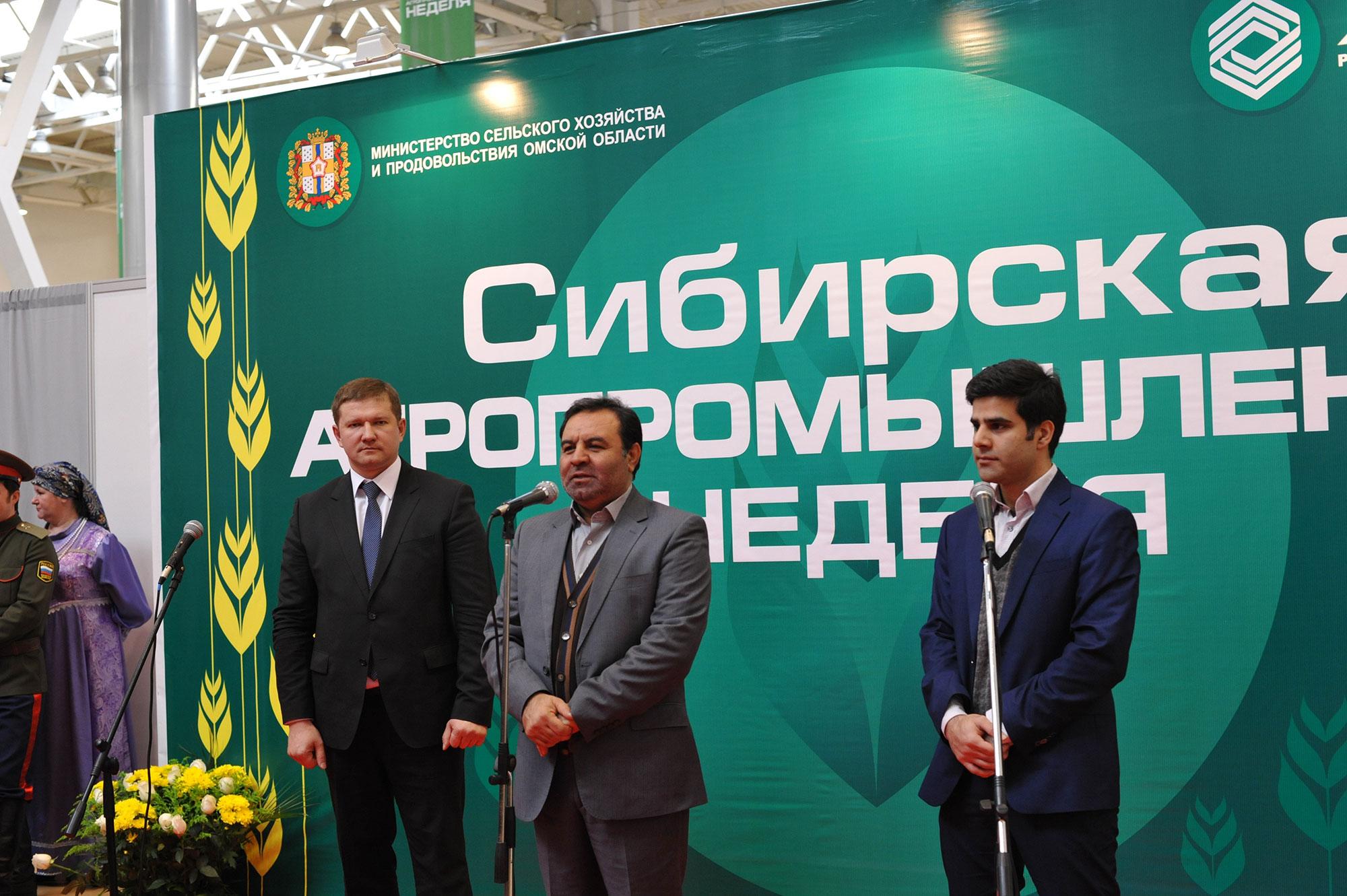 Сибирская агропромышленная неделя - 2015 г. Омск