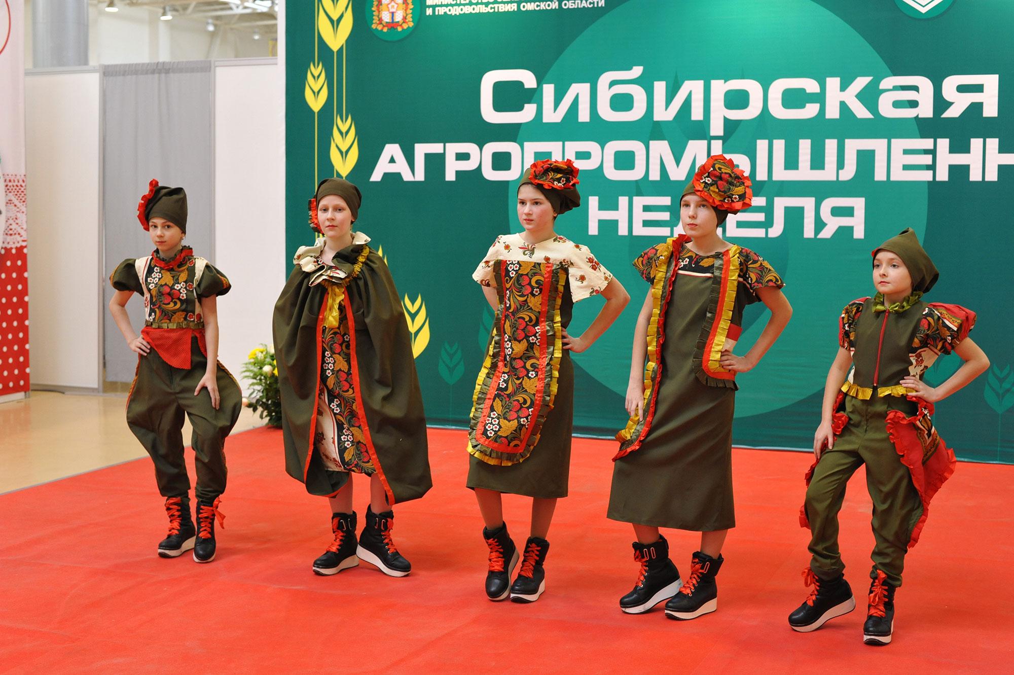agropromyshlennaya-nedelya-omsk-14