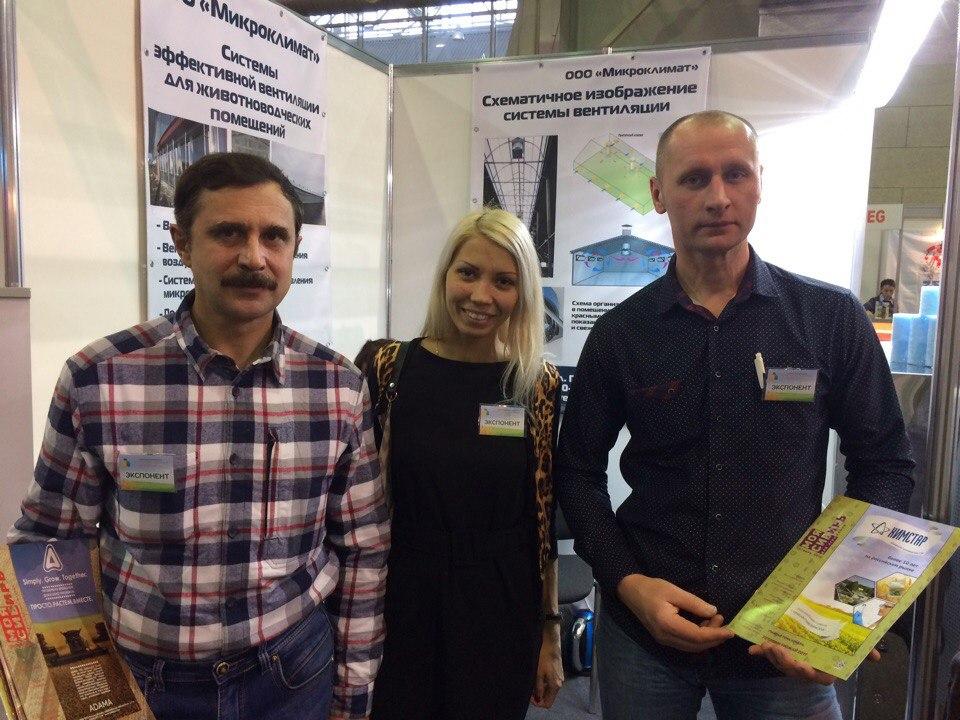 5Agropromyshlennyj forum Sibiri 2016