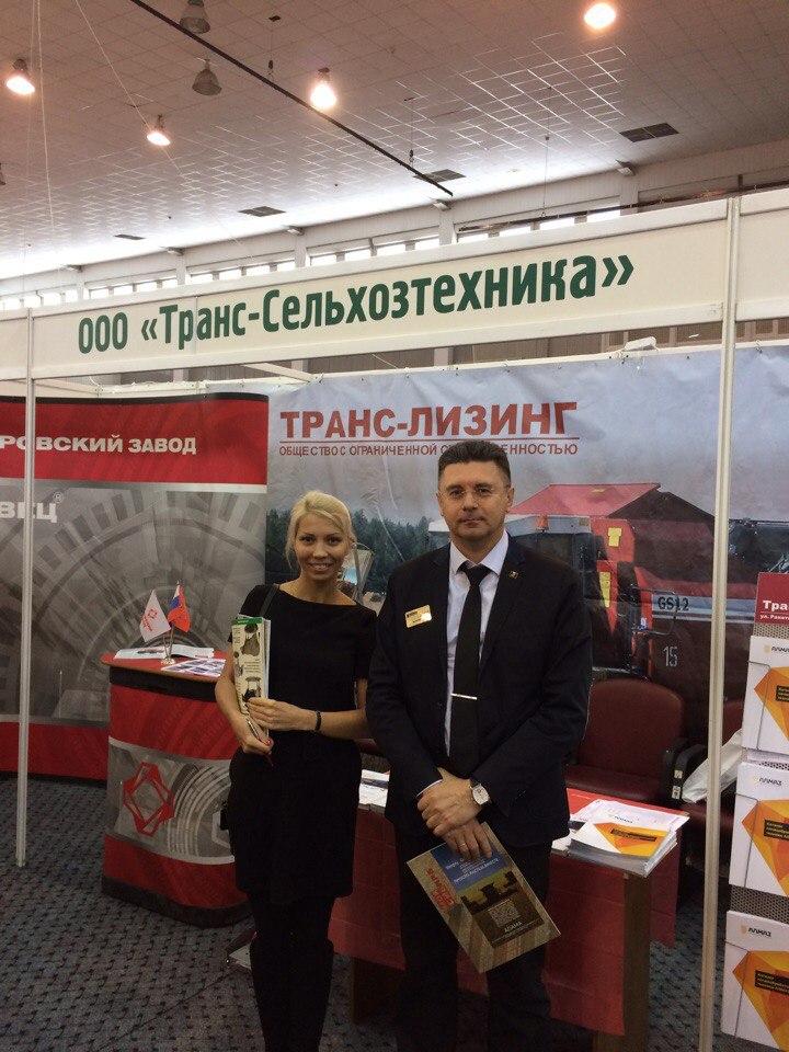 5Zolotaja osen – 2016 Tomsk