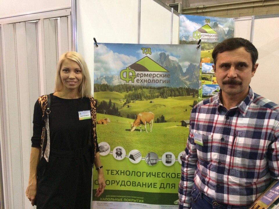 6Agropromyshlennyj forum Sibiri 2016