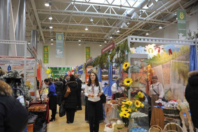 6Sibirskaja promyshlennaja nedelja 2016 Omsk