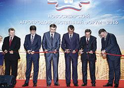 агропродовольственный форум 2016