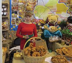 Томская «Золотая осень»