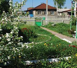 развитие села