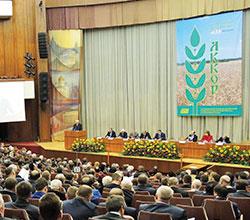 XXVIII съезд АККОР