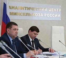 analiticheskij-centr-Minselhoza-RF