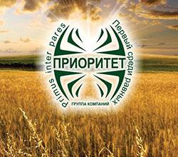 Приоритет Сибирь