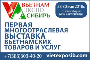 реклама 254_170 комс правда