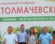 Группа компаний «Горкунов»