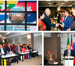 Новосибирский инновационно-инвестиционный форум «Азиатские встречи»