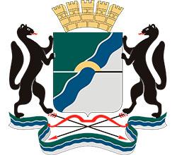 министерство сельского хозяйства