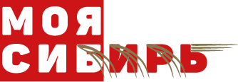 Аграрный бизнес-журнал «Моя Сибирь»